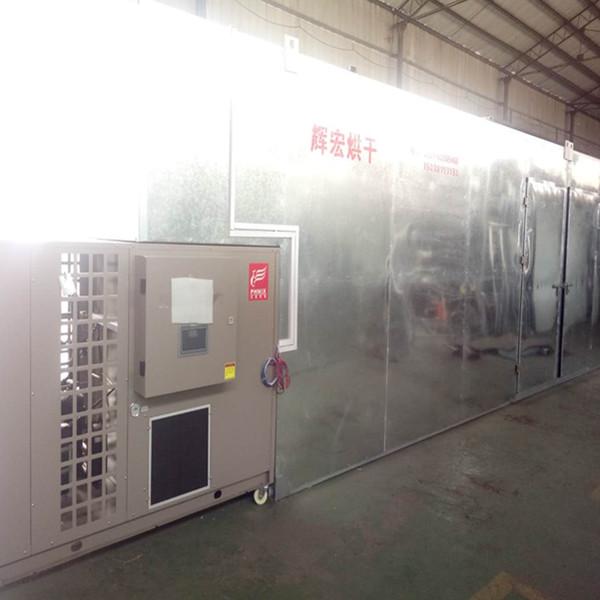 热泵烘干房制做需要多大尺寸?
