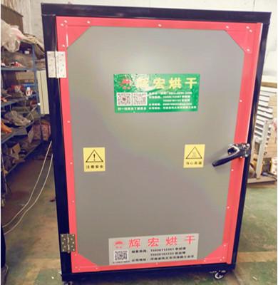 河南辉宏机械蔬菜烘干房厂家常见的几种规格