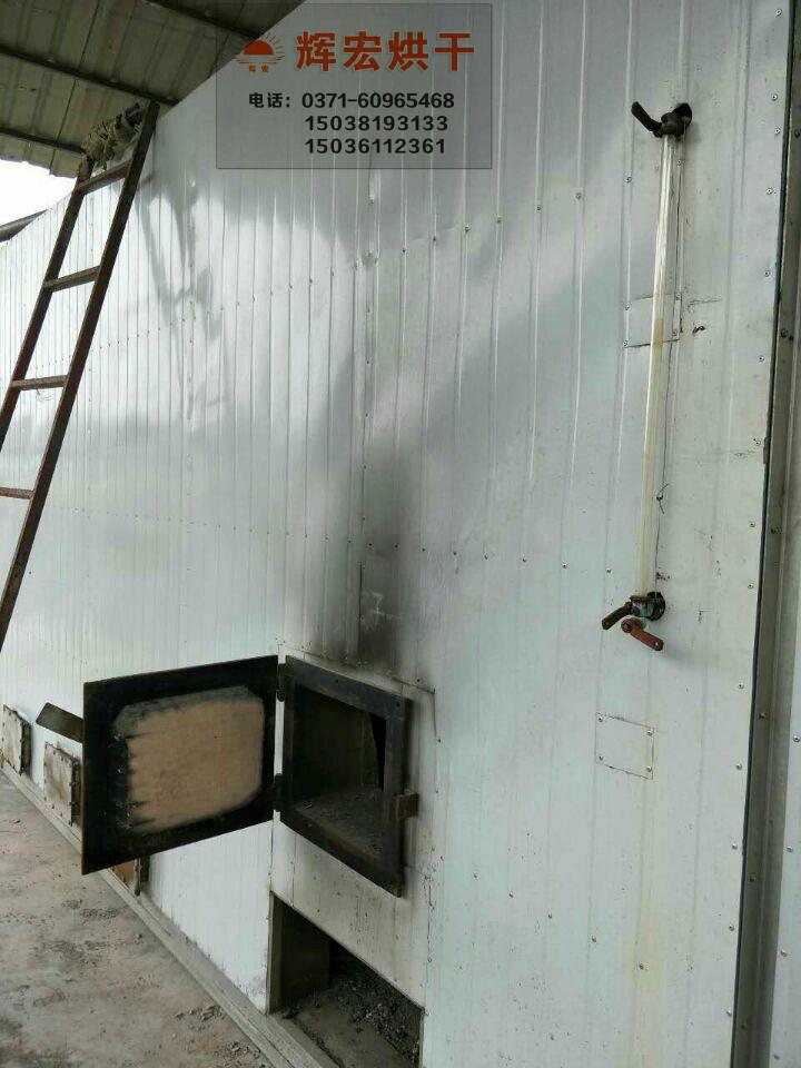 燃煤烘干房